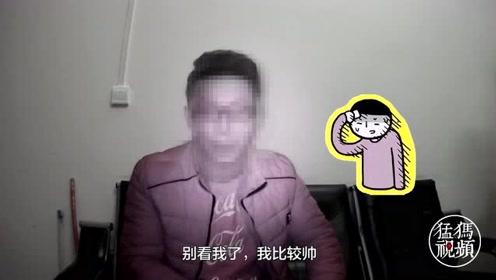 郑州男子醉驾被查,对着执法记录仪做鬼脸:我很帅,别迷上我