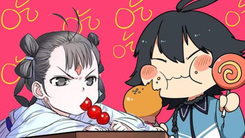 【秦兰集锦】月初秦兰苏苏在线求投食,我狐妖大吃货也太可爱了吧