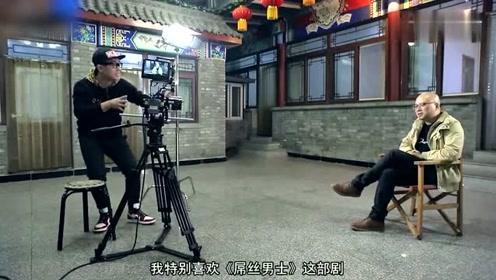 屌丝男士:叫兽易小星都来捧场,大鹏当导演了真的不起啊!