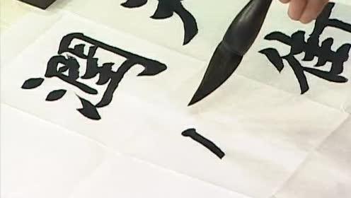 一日一书杨广馨05