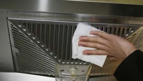 不管油烟机多脏,用一个方法,顽固油渍一擦就掉,一年都不用清洁