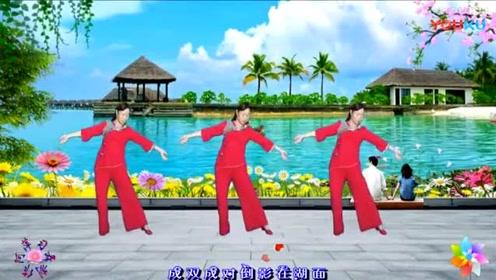 广场舞《愿作鸳鸯不羡仙》歌好听 舞好看,健身又快乐!