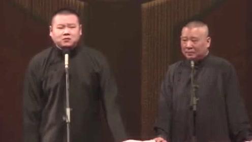 岳云鹏模仿师父KTV唱歌,郭德纲:你这是作死的节奏!