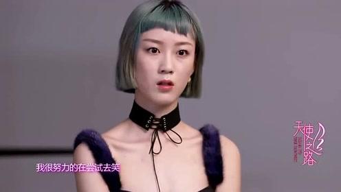 模特评选陆祺桦得到晋级,王艺表示不服,生气的叫摄影师别录了!