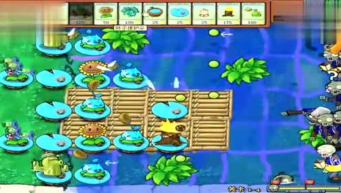 植物大战僵尸:自制关卡之假海!看看这海上的植物们
