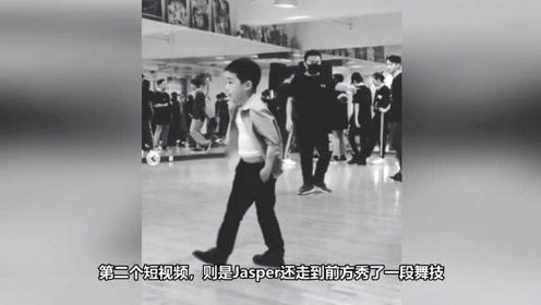 Jasper监督爸爸陈小春彩排 与爸爸battle秀舞技
