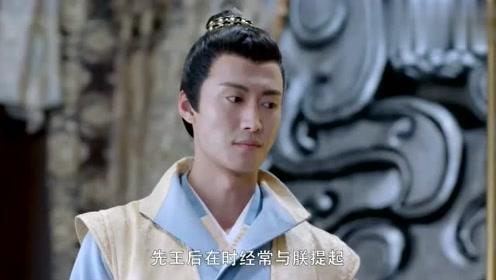 独孤皇后 天王选择鼓舞,并让伽罗负责训练排演