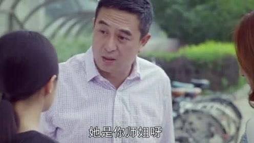 """我的体育老师:马莉这小姑娘真是机智,""""救了""""马克和王小米啊!"""