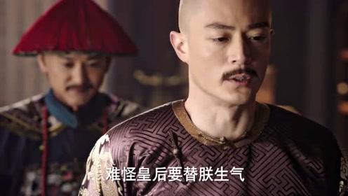 如懿传:皇上身体强健无需滋补之物,皇上明白了如懿的苦心