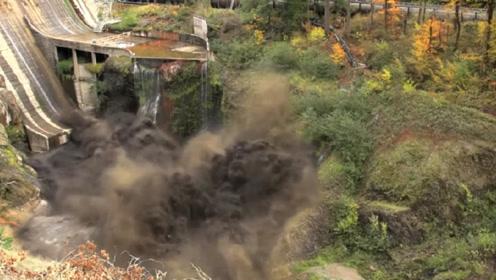 水坝拆除前的瞬间,如果不是摄影师,很难见到这震撼的画面!