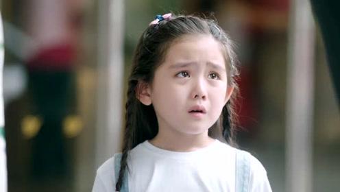 因为遇见你:有这么懂事的女儿,张雨欣早晚哭晕在厕所