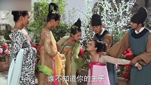 宫女被几个妃子欺负,不料姐姐来了表明身份,众妃子慌了!