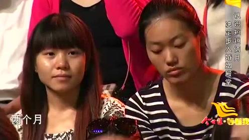 33岁姑娘挺着孕肚来寻孩子父亲,舒冬带来意外一人,她泪洒当场