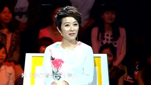 7旬老太嫁一小32岁丈夫,一上台惊到涂磊,直言:穿这么艳的色