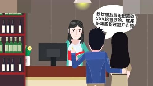"""麦当劳放网络歌曲被投诉 动画科普:商店播歌有何""""讲究"""""""