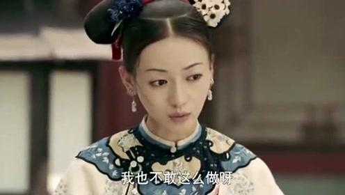 看着魏璎珞舍身救愉贵人的胆识,傅恒很是欣赏,估计喜欢上了!