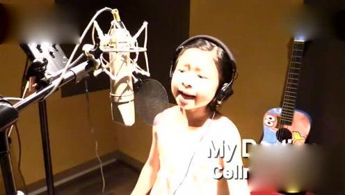 9岁香港小巨肺谭芷昀,演唱《来自星星的你》主题曲,唱的太棒了
