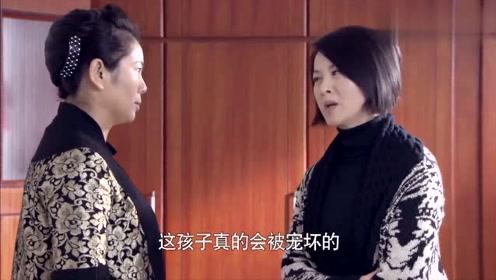 袖珍妈妈:笑笑因娇娇出了车祸,周兰妈回到家就把娇娇一顿痛打!