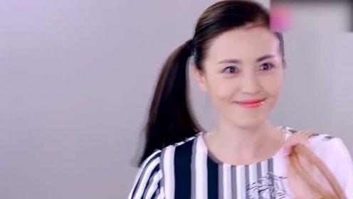 我是杜拉拉:莉姐换了造型,公司员工看呆了,女强人变青春少女!