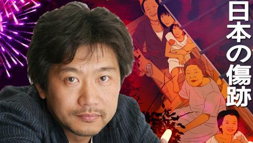 金棕榈导演是枝裕和:如何揭露日本社会的伤疤?