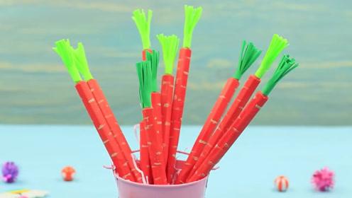 彩色铅笔趣味diy,创意学习用品手工制作教程,好可爱的胡萝卜