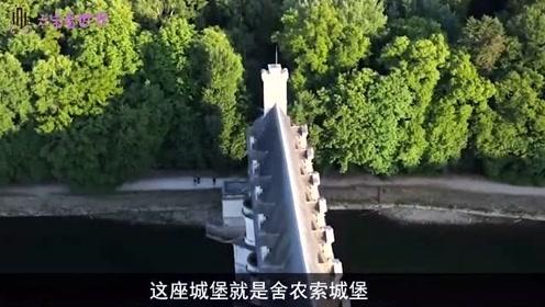 500年前的建筑,现在成唯一桥梁城堡,曾经也是法国的皇宫