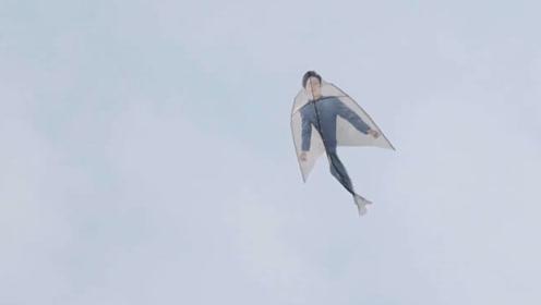 史上第一个把自己做成风筝上天的博主,我飘了