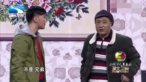 杨树林找赵四帮忙,赵四:不借钱就行!杨树林:嫂子借我一天!