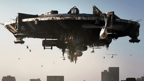 南非上空出现神秘飞船,科学家将其封闭研究,疑似外星人降临