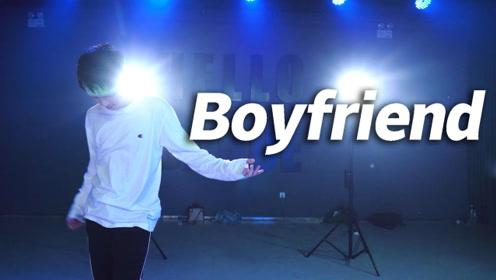 boyfriendjrice_hello dance黄潇编舞《boyfriend》