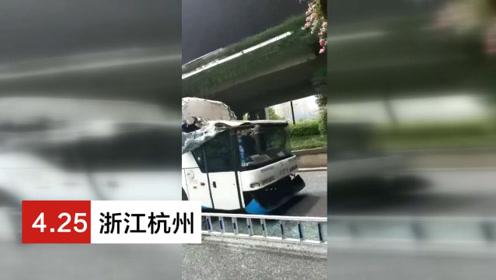 杭州一辆大巴撞桥墩车头被撞扁 车上孩子已送往医院