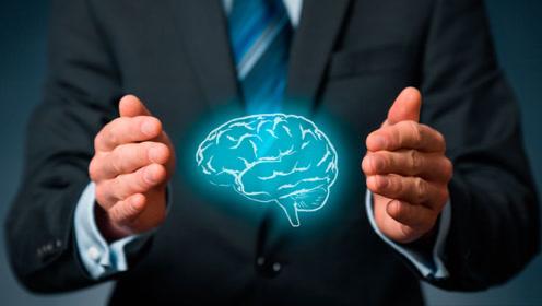 5个大脑擅自帮我们做的事情