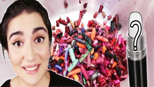 美女将600支口红打造成一支,成品惊艳,网友:会玩