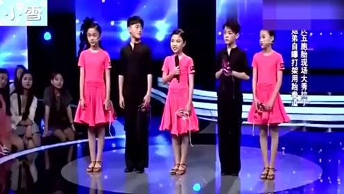 台上五位拉丁舞者,竟是异卵五胞胎,长得也太不一样了!