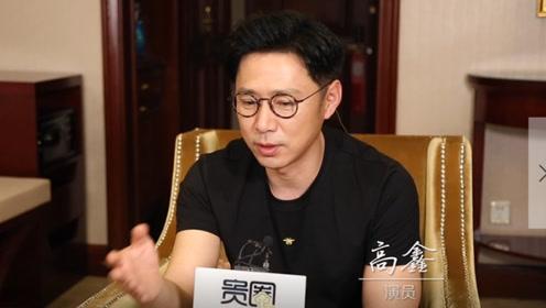 贵圈丨高鑫24岁凭尔豪成名,19年后真正领悟演戏,因苏明哲一直失眠