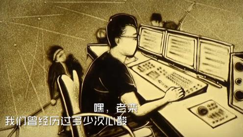 少年原创《老栾》致敬那些年的音乐梦,与一起追梦的伙伴