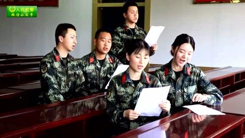 军营快闪《我和我的祖国》