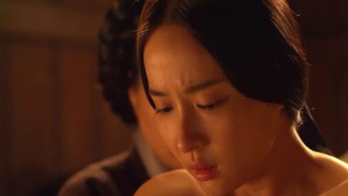 美国伦理电影_3分钟看完韩国伦理电影,女子入宫为妃,在后宫开始了糜烂的生活