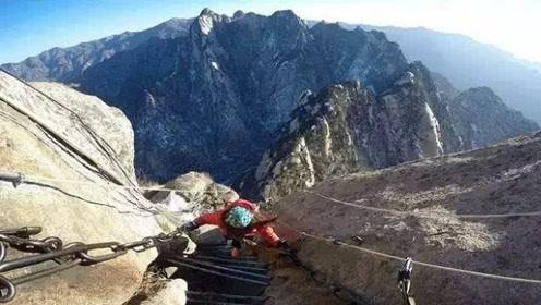 世界上最危险的天梯,一失足便丧命,每年死亡人数多达100以上
