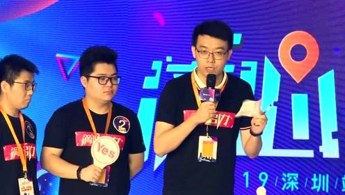 滴心引力深圳站 公众评议会奇袭开杠