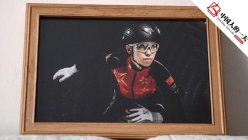 范可新苦练短道速滑改善家境 剑指北京冬奥会冠军