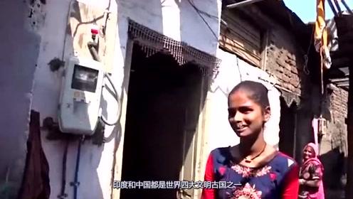 为什么印度觉得自己比中国强呢?迷之自信哪里来的?看完你笑了吗