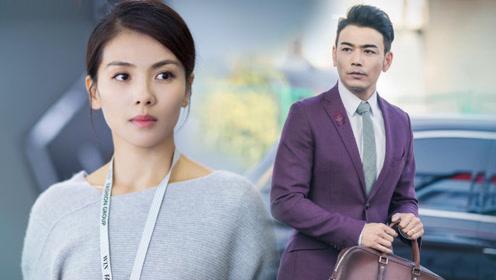 杨烁解密婚姻痛点,刘涛努力找寻生活与工作的平衡!