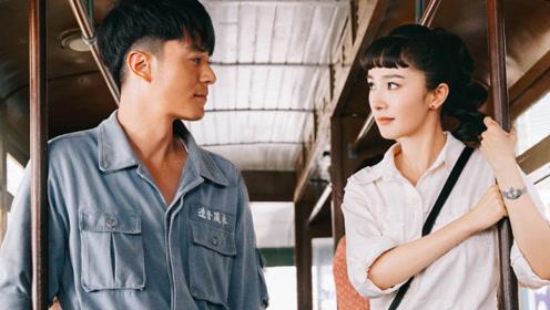 求中年偶像赶紧转型!杨幂演的少女和霍建华演的少年太尴尬了