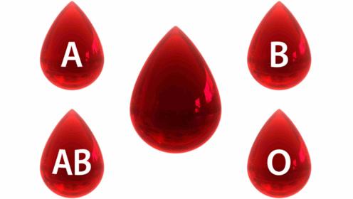 血型能决定寿命?科学家用5000人实验,这种血型寿命最长!
