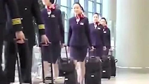 为什么空姐必须要穿丝袜上班?一共有3个原因,第3个至关重要