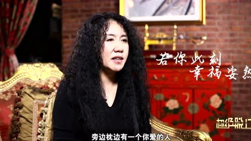 王潮歌回应网络暴力:你们真可怜!
