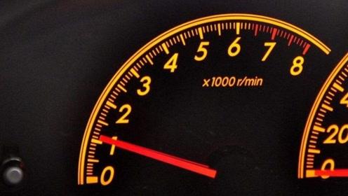 鉴定发动机好坏的标准!车速到120,发动机转速到这个数才最好