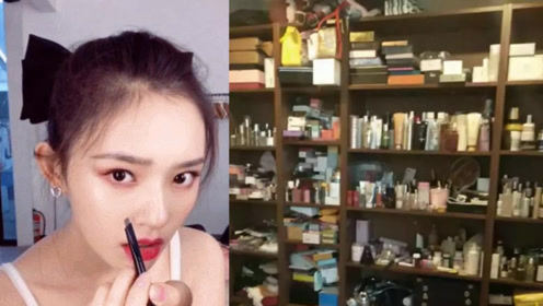 林允的化妆品多到难以想象 看女星的化妆台真的让人羡慕