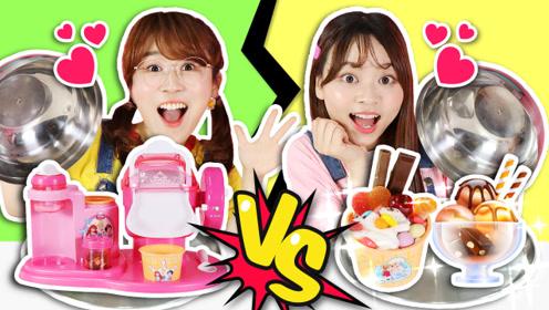冰淇淋幸运随机制作挑战!公主粉vs冰雪蓝冰淇淋机